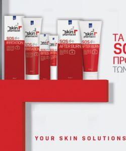 The Skin Pharmacist - Τα SOS προϊόντα των διακοπών
